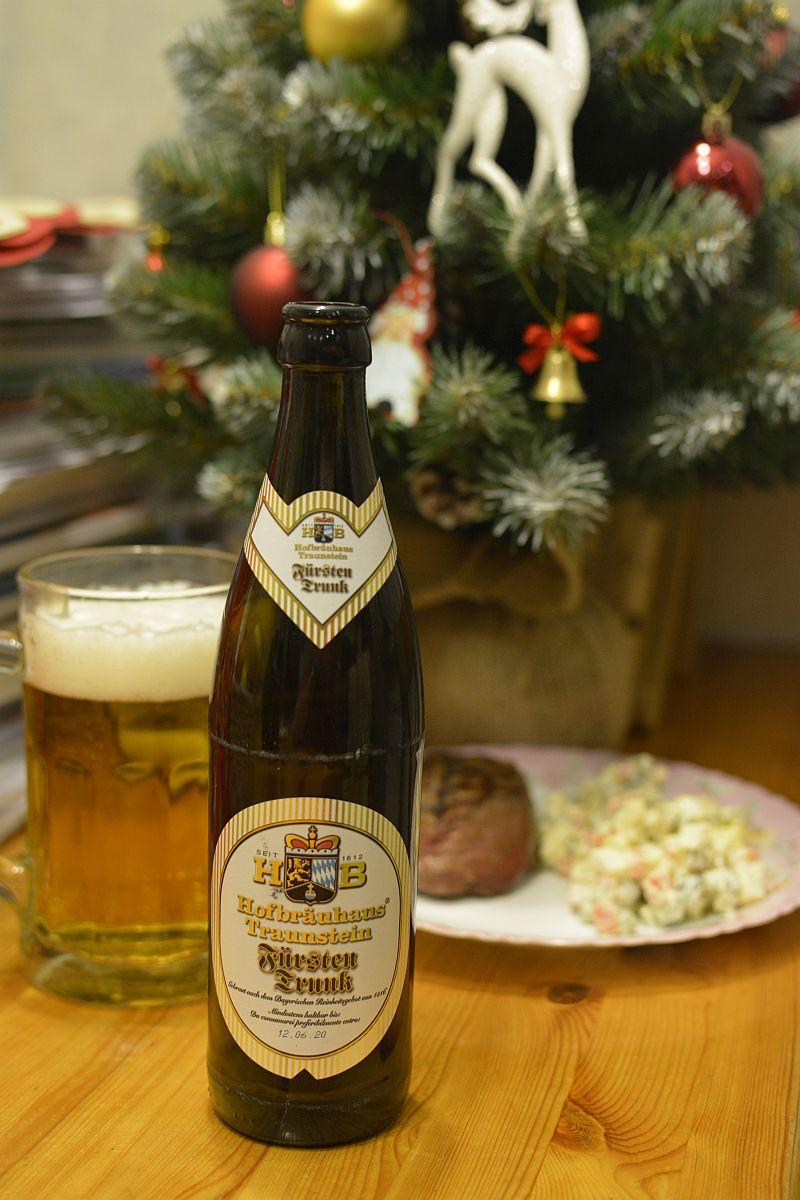 Пиво Fürstentrunk