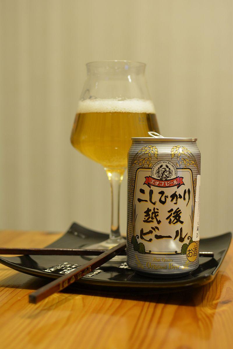 Пиво Koshihikari Echigo