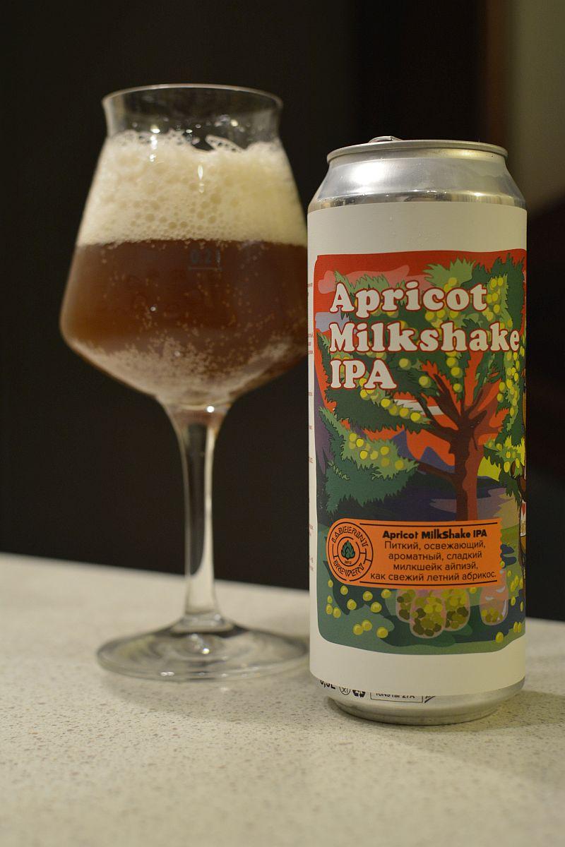 Пиво Apricot Milkshake IPA