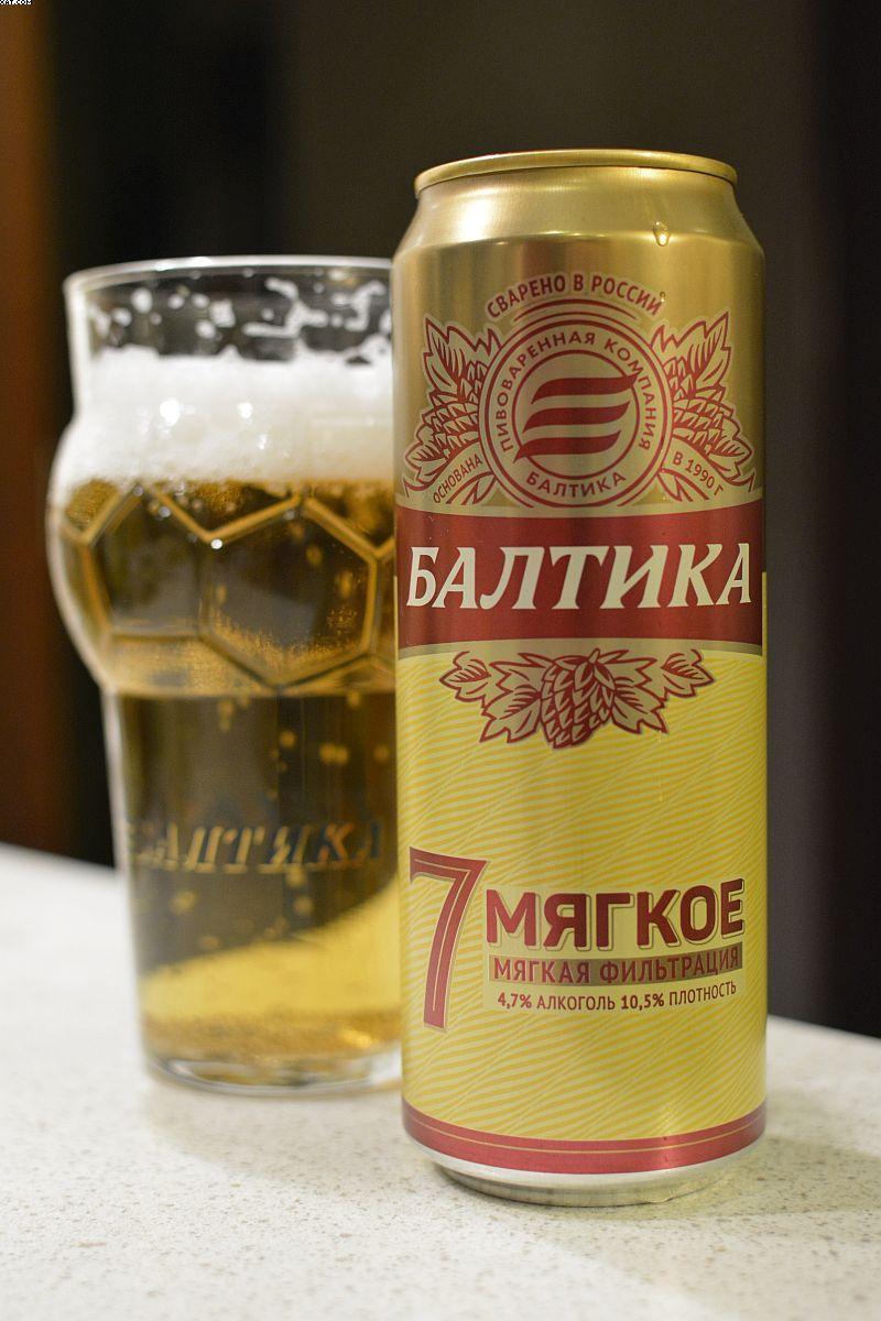 Пиво Балтика 7 мягкое