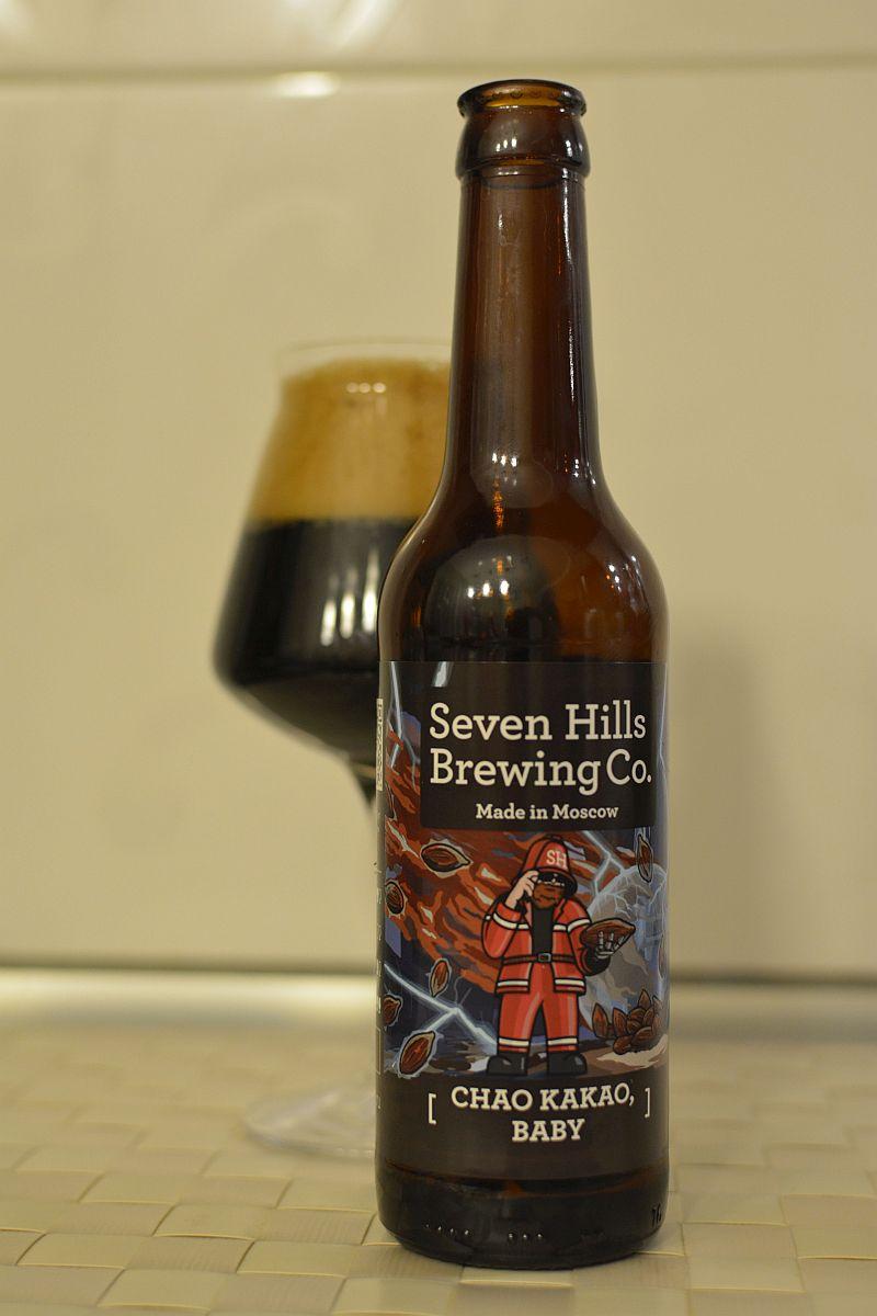 Пиво Chao Kakao, Baby. Seven Hills