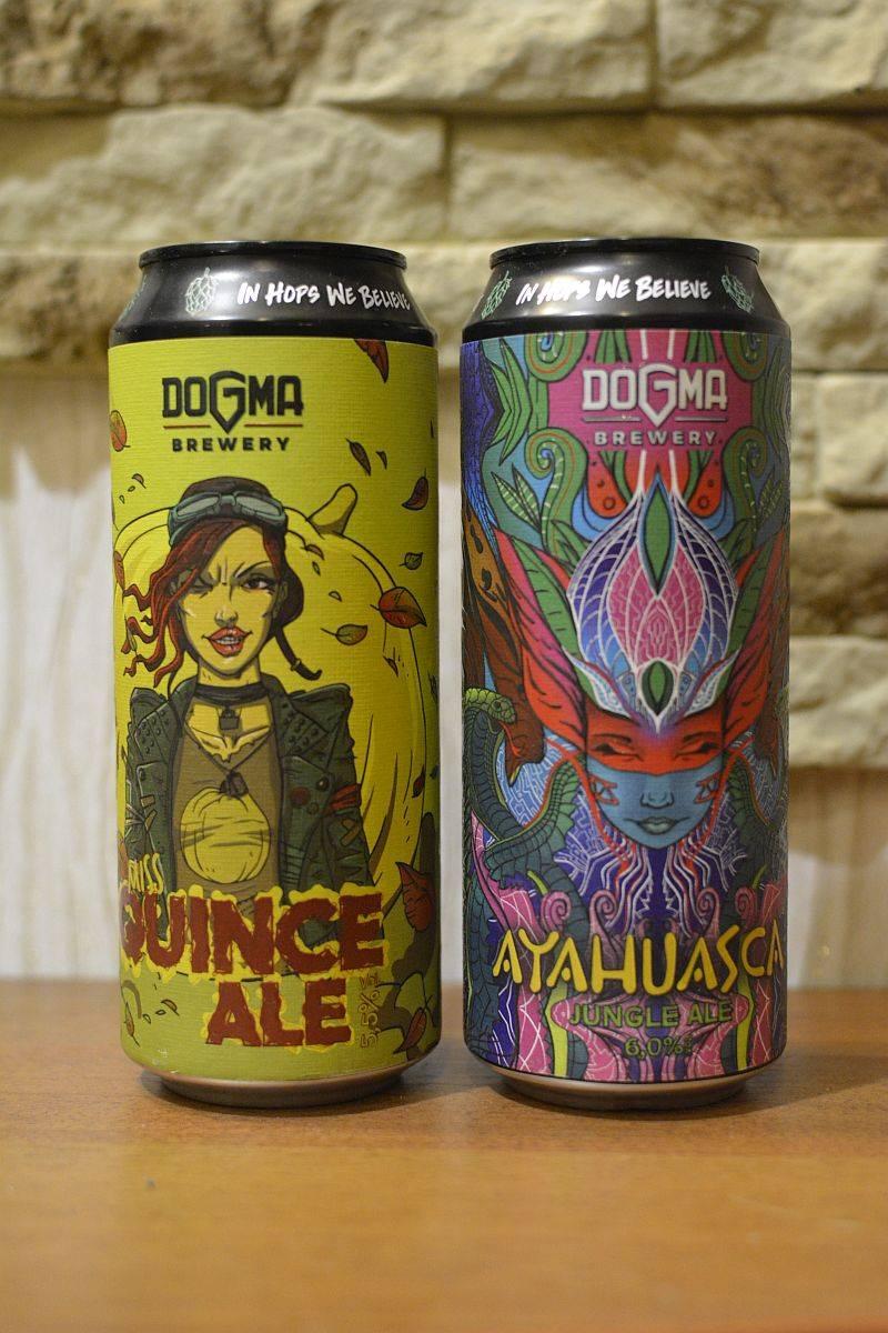 Пиво Dogma