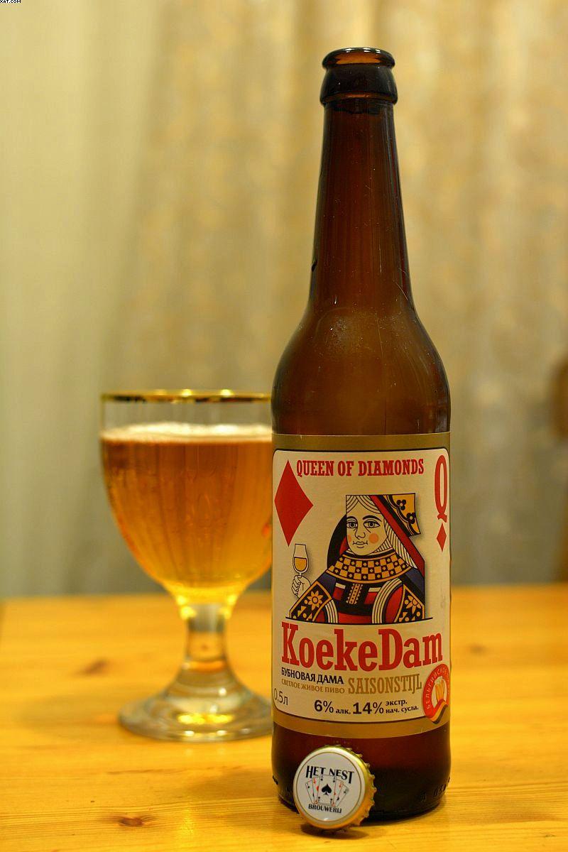 Пиво KoekeDam