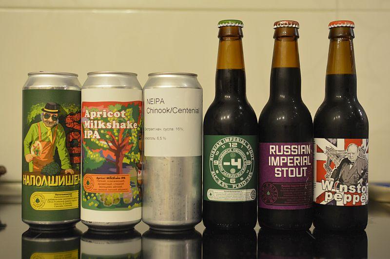 Пиво от LaBEERint Brewery