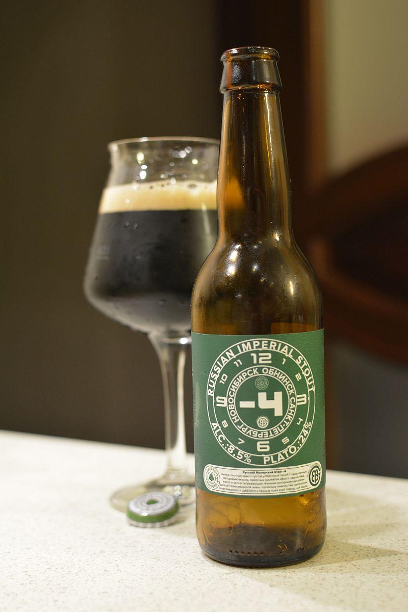 Пиво RIS -4
