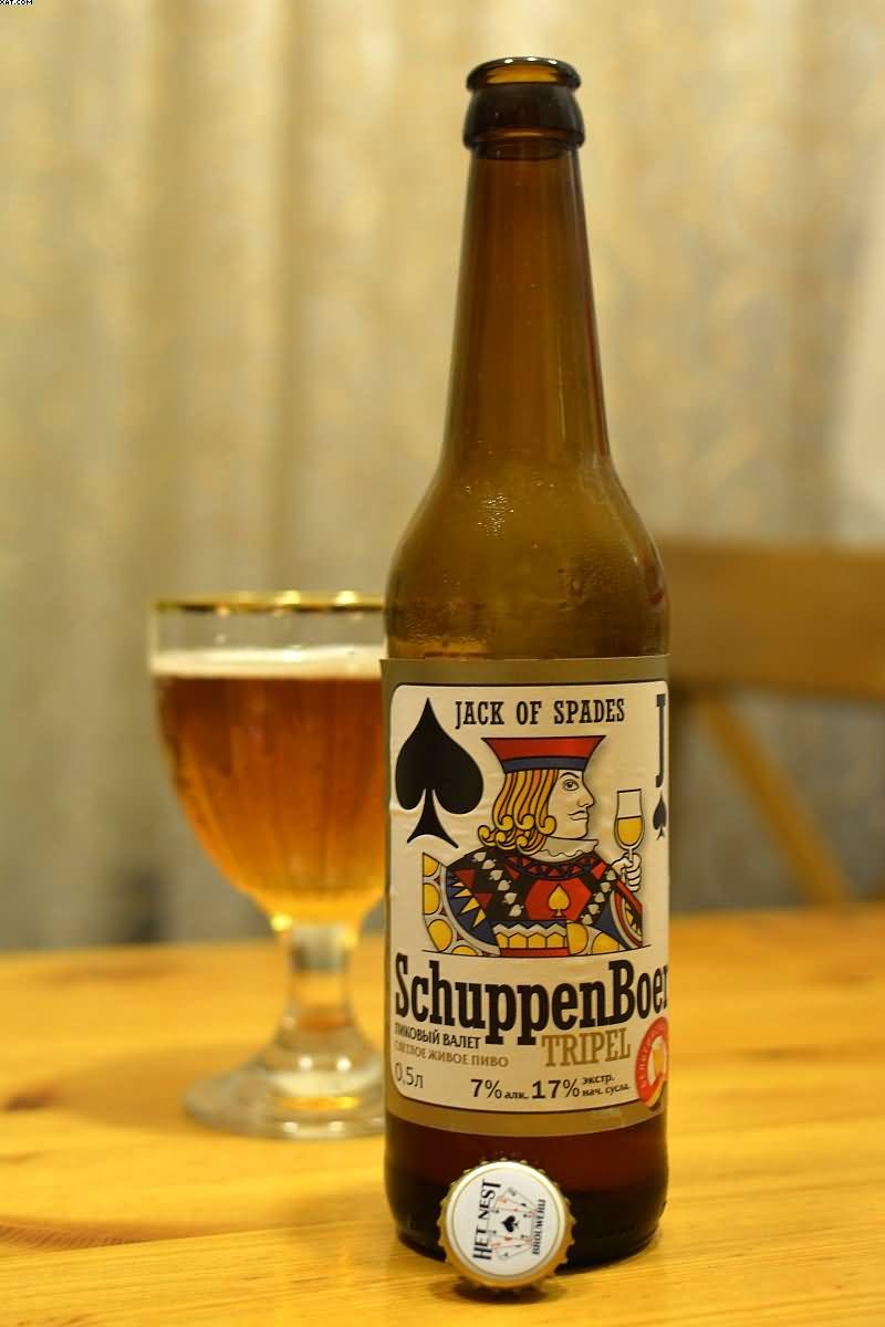 Пиво Schuppen Boer
