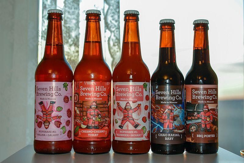Пиво Seven Hills Brewing. Seven Hills