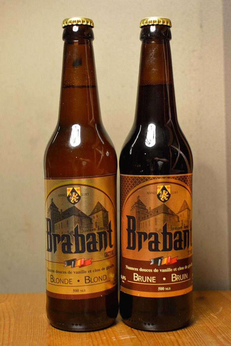Пиво Brabant от Кроп-Пиво