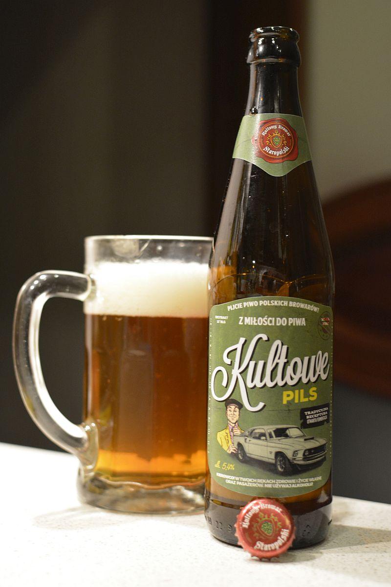 Пиво Kultowe Pils
