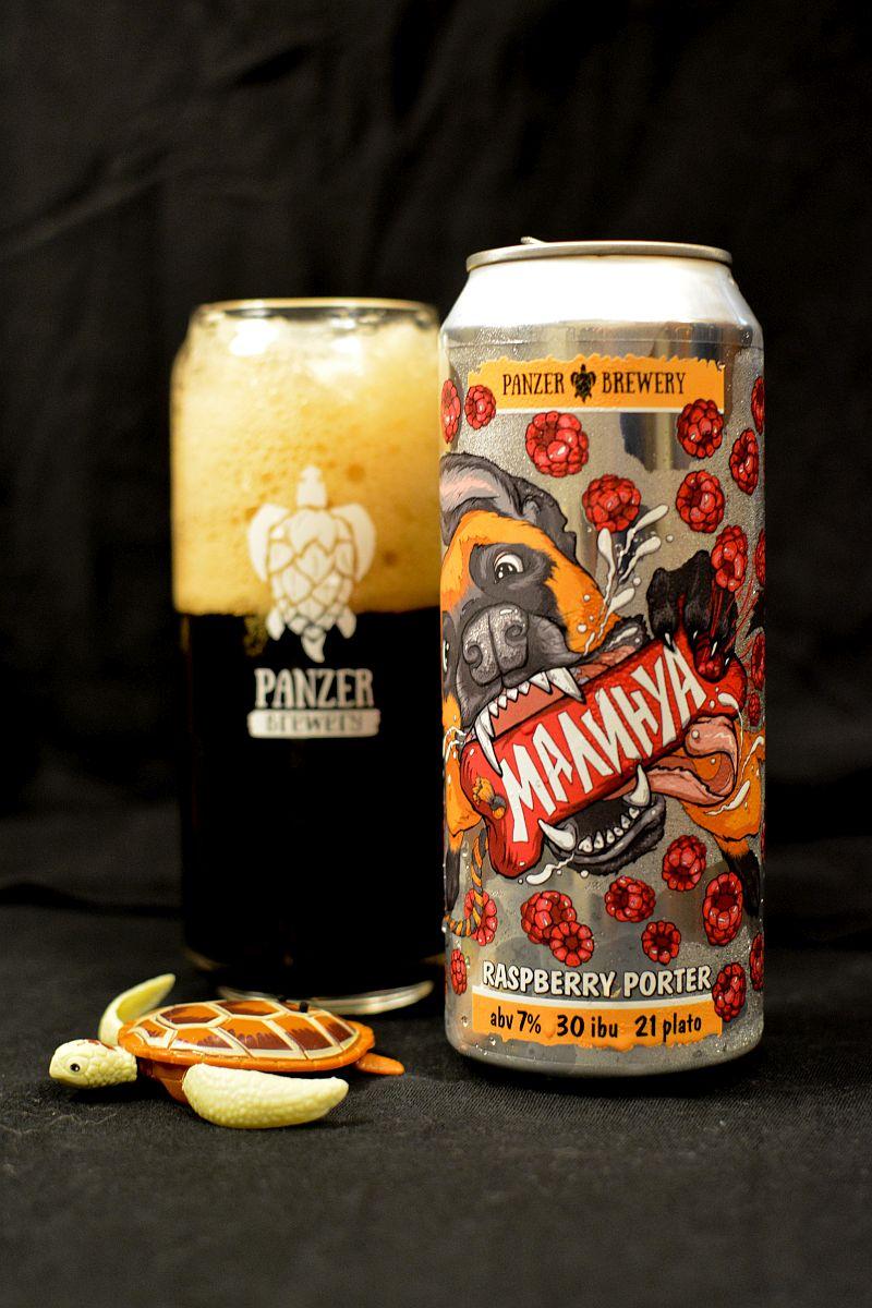 Пиво Panzer Малинуа