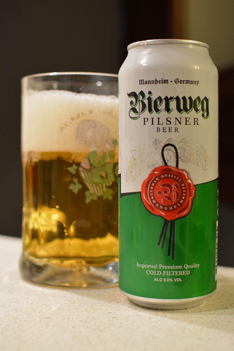 Пиво Bierweg Pilsner