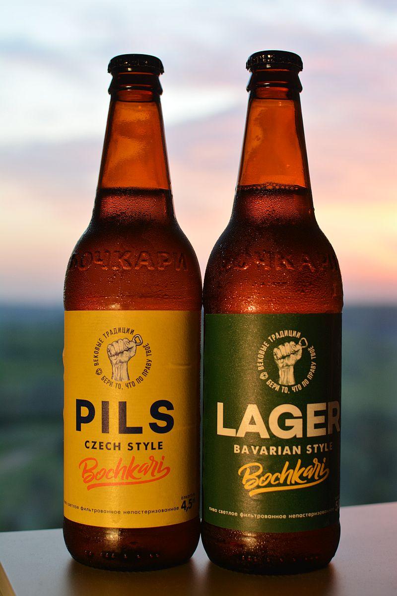 Пиво Bochkari Lager Bavarian Style и Pils Czech Style