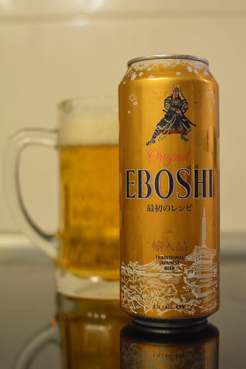 Пиво Eboshi Original