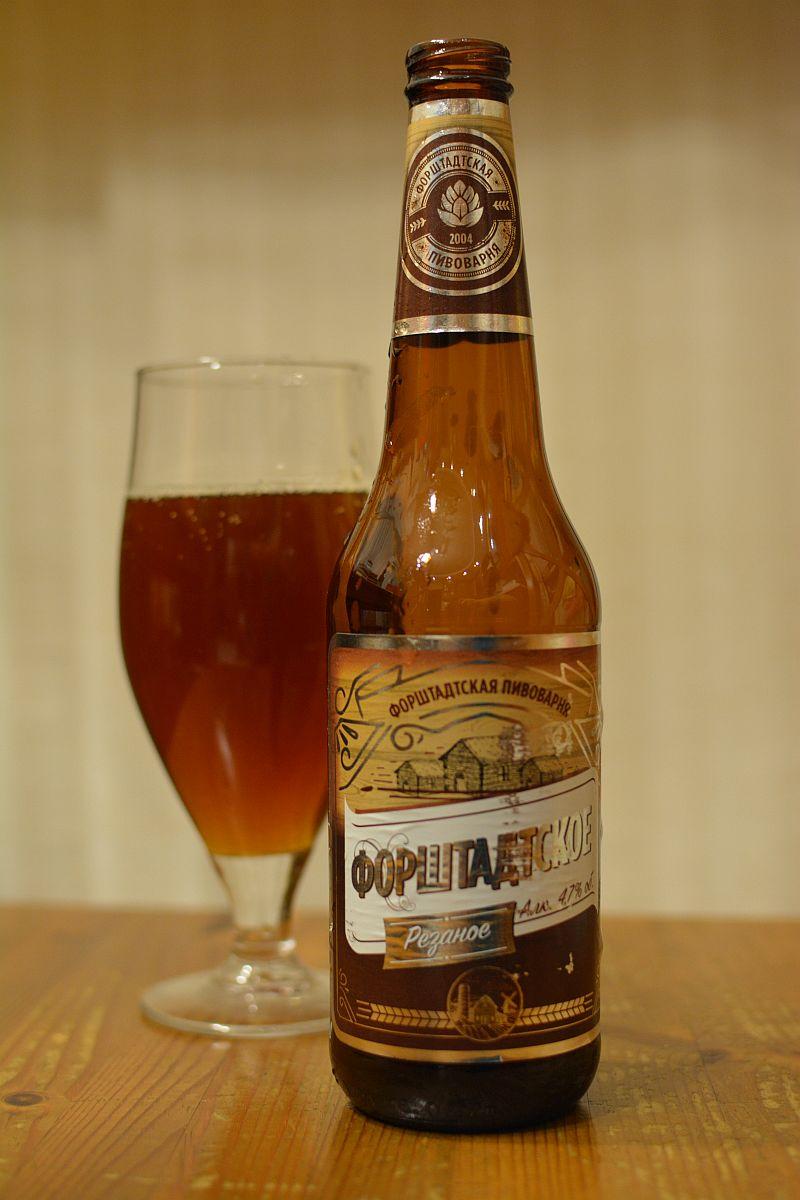 Пиво Форштадтское Резаное