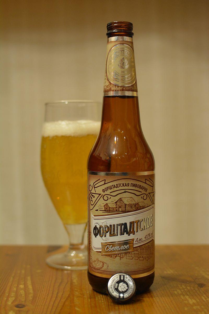 Пиво Форштадтское Светлое