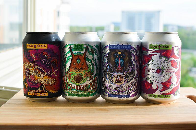 Пиво от Panzer Brewery