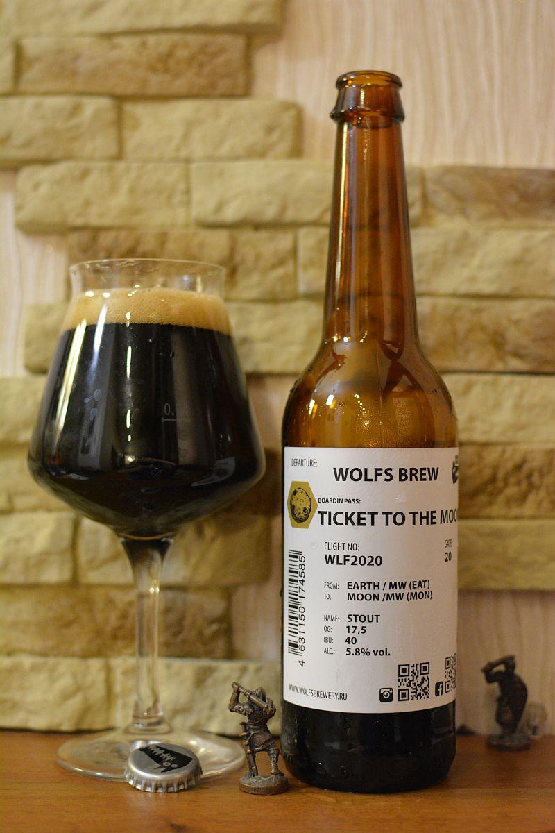 Пиво TICKET TO THE MOON