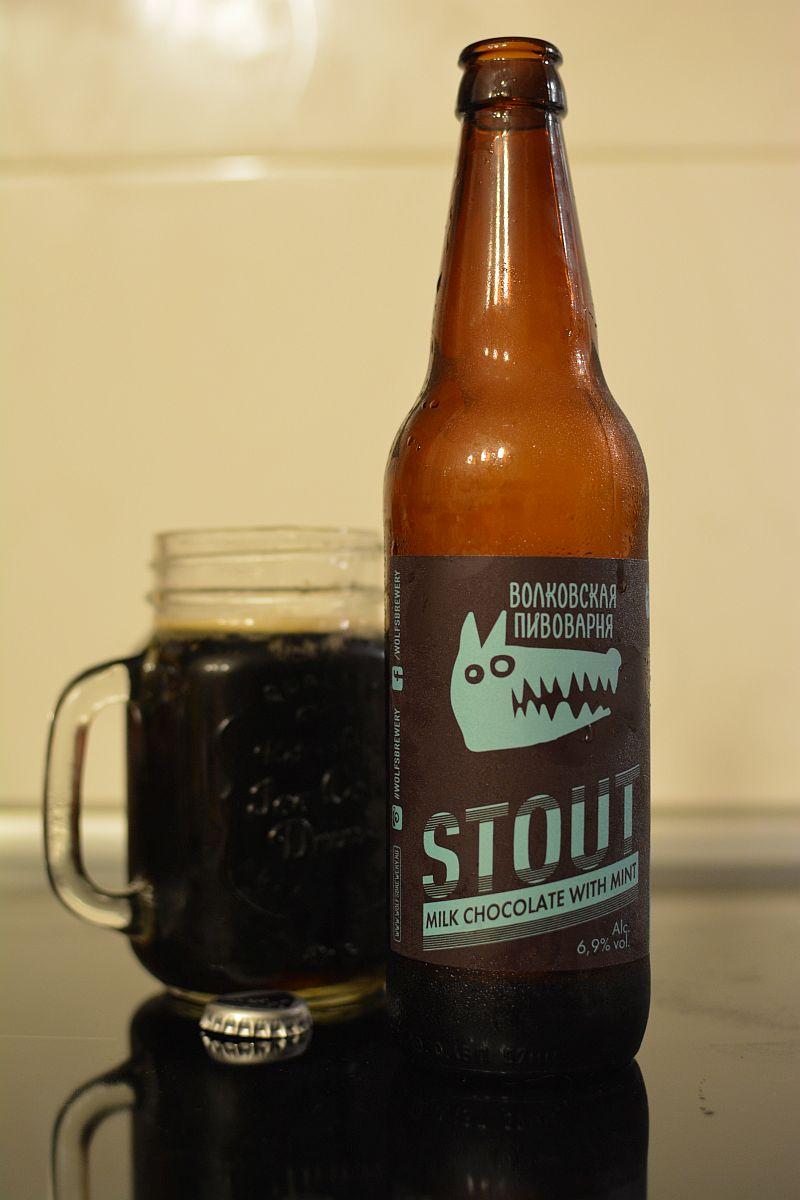 Волковская пивоварня Stout Chocolate with mint