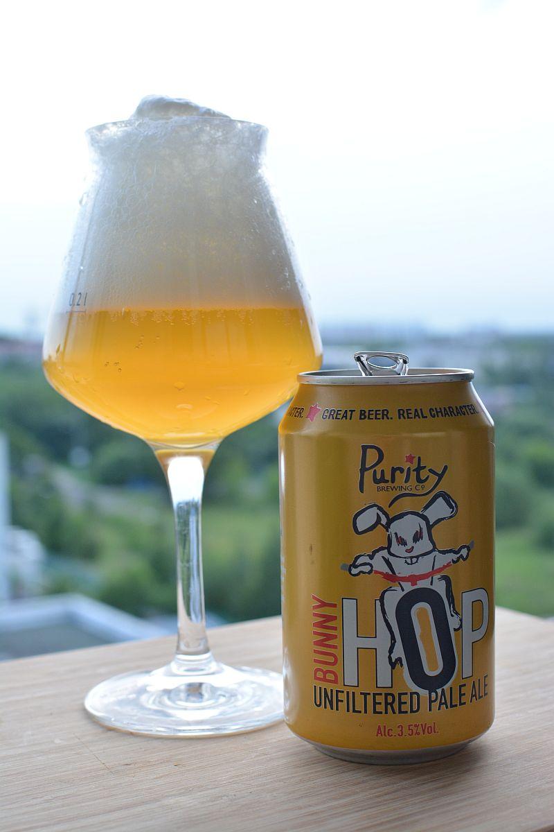 Пиво Bunny Hop Purity Brewing
