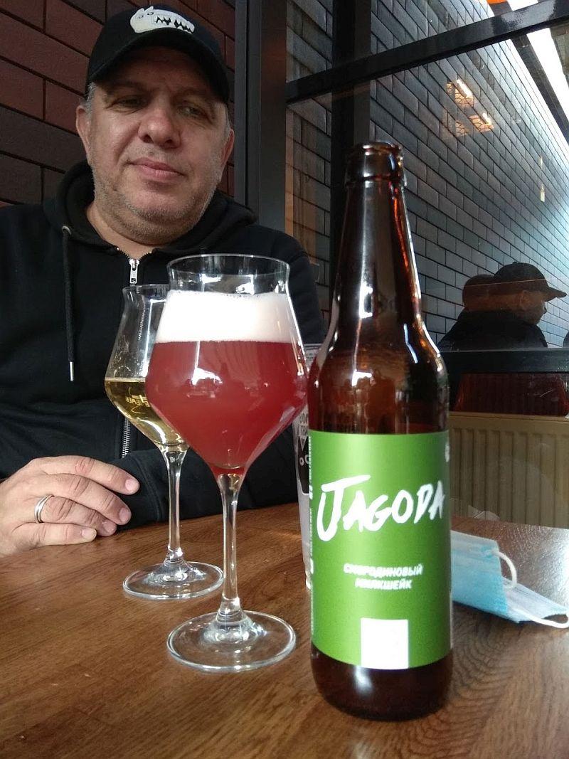 Пиво Jagoda смородиновый милкшейк
