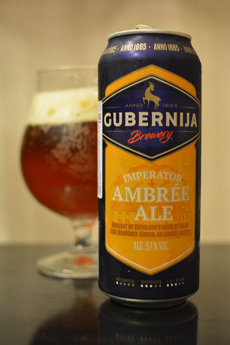 Пиво Gubernija Imperator Ambrée Ale