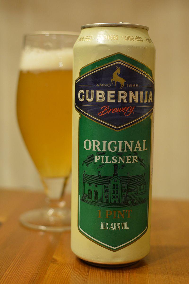 Пиво Gubernija Original Pilsner