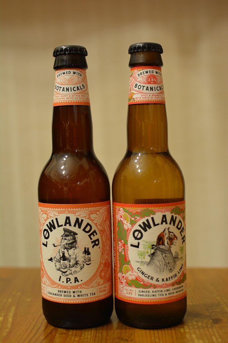 Пиво Lowlander