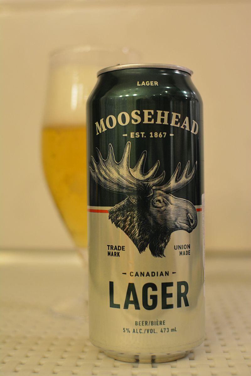 Moosehead Lager - канадское пиво в Магните