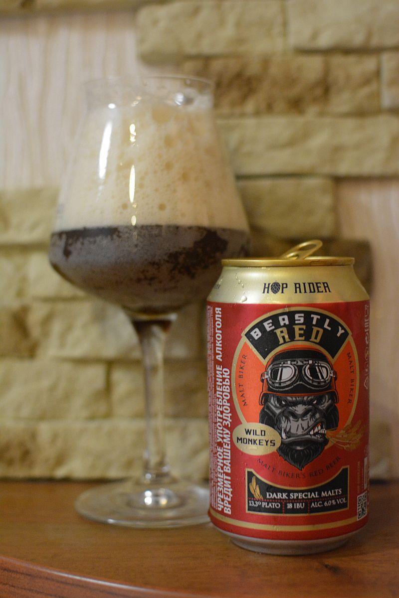Пиво Hop Rider Beastly Red