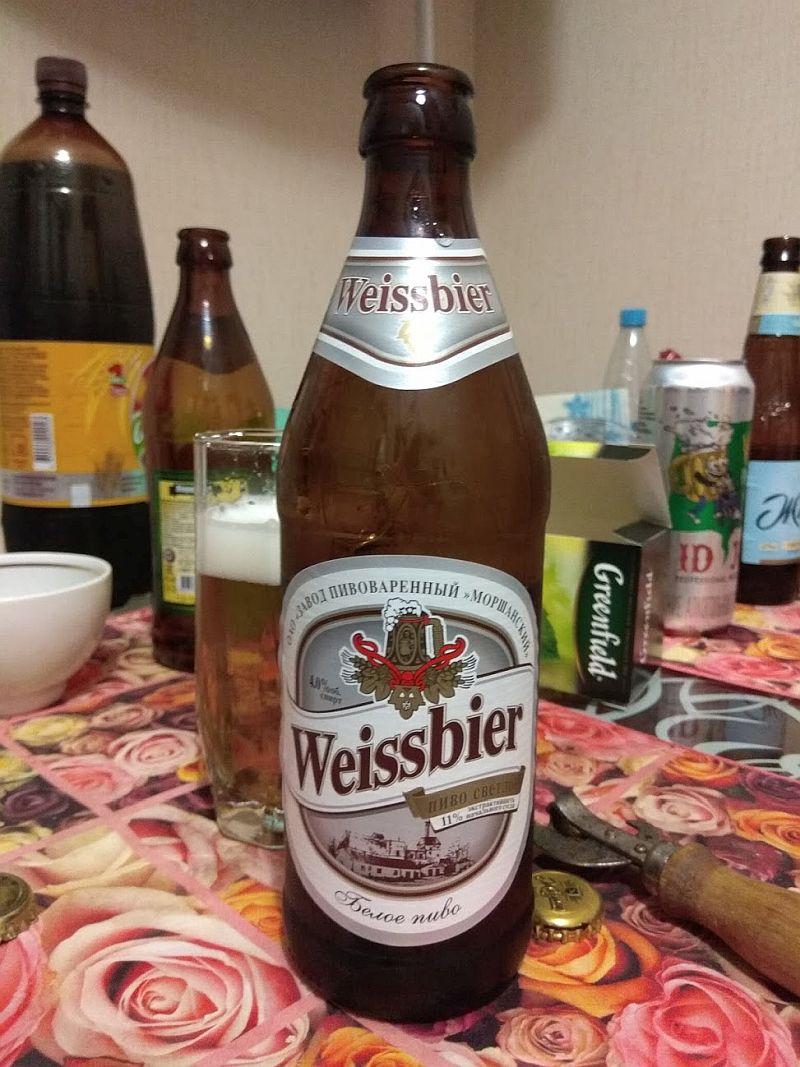 Пиво Weissbier Моршанск