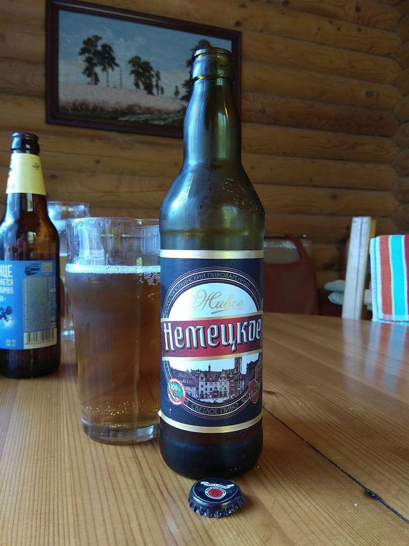 Пиво Немецкое от Кроппиво