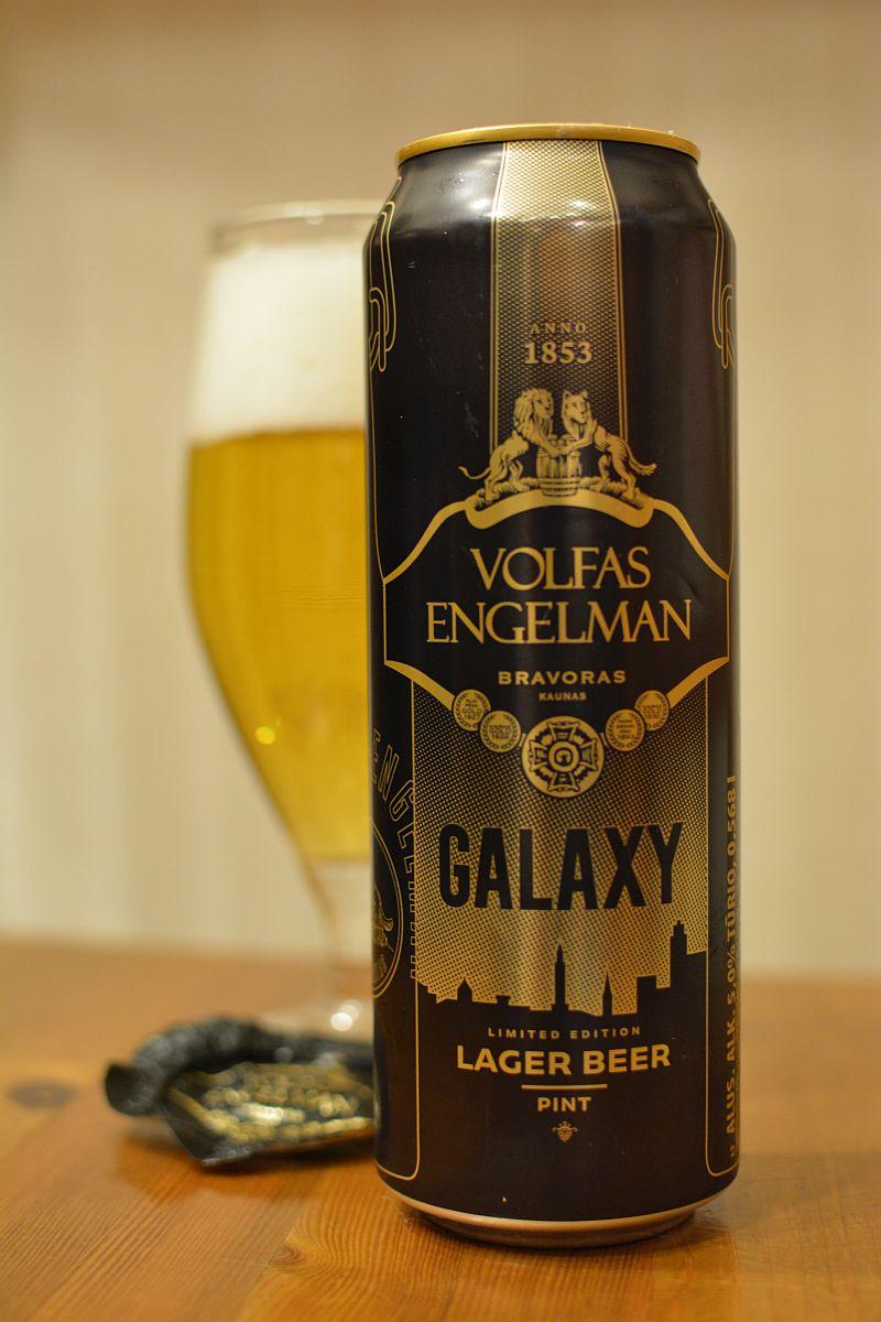 Пиво Volfas Engelman Kolekcinis Galaxy