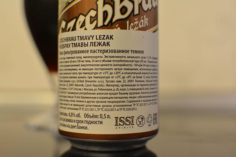 Пиво CzechBrau