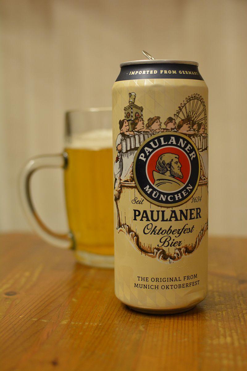 Пиво Paulaner Oktoberfest