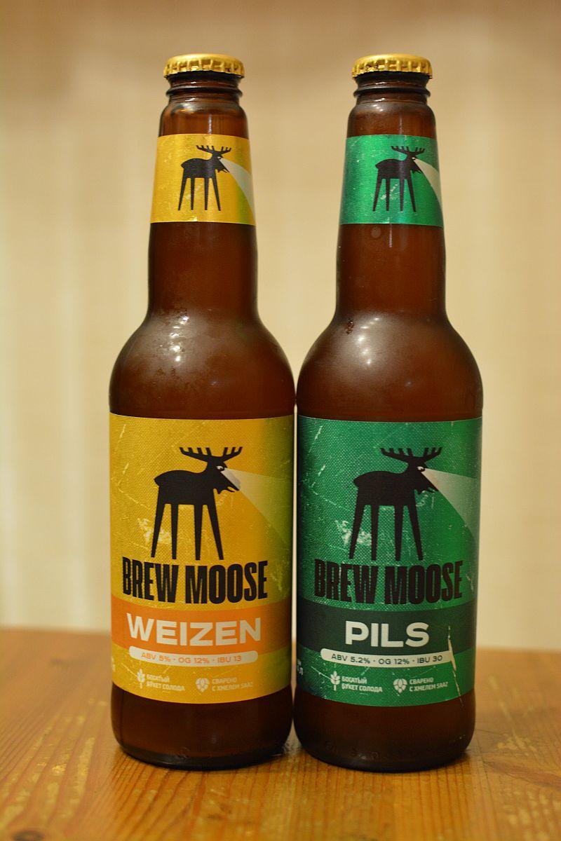 Пиво BrewMoose