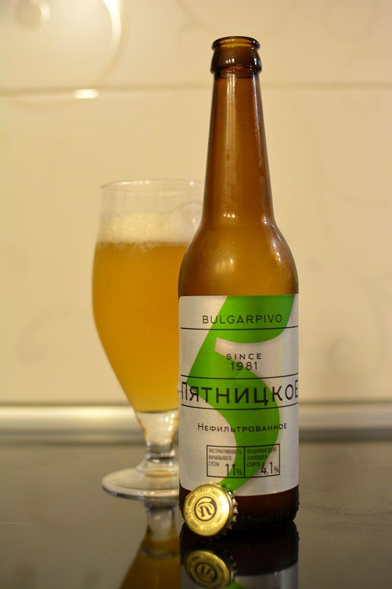 Пиво Пятницкое нефильтрованное от Булгарпиво