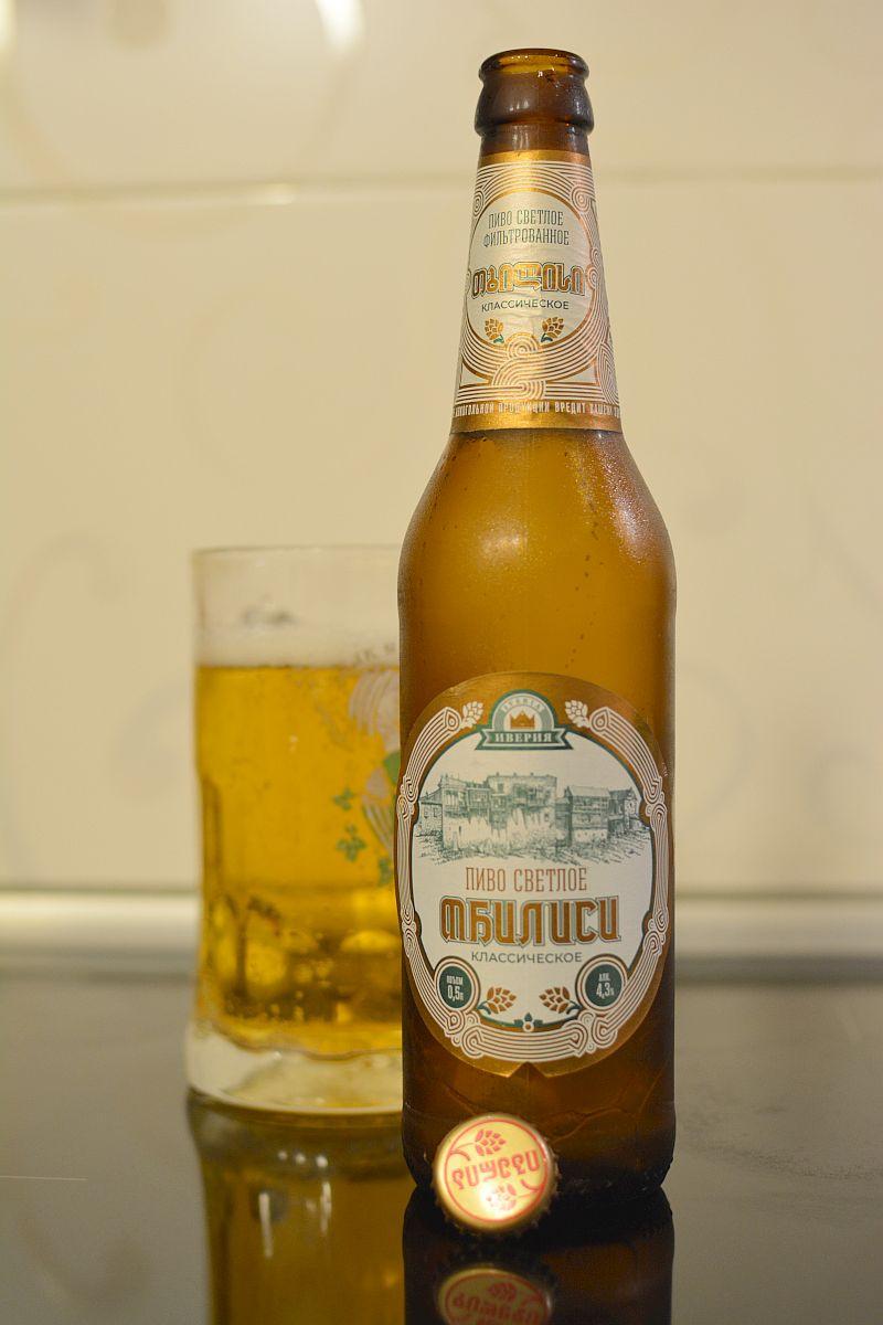 Пиво Тбилиси Классическое