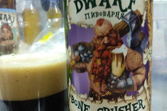 Пиво Bone Crusher