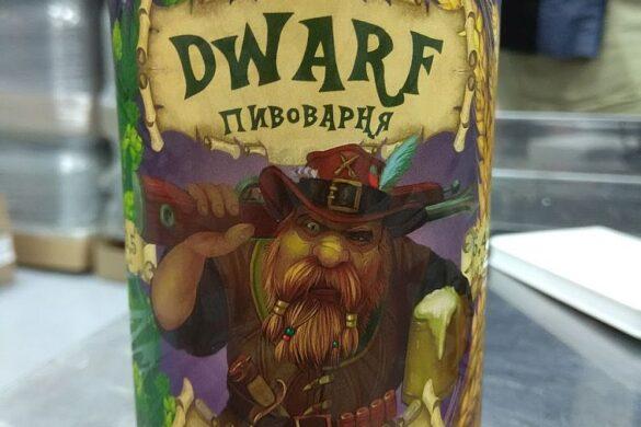 Пиво Dwarf WILD HUNTER