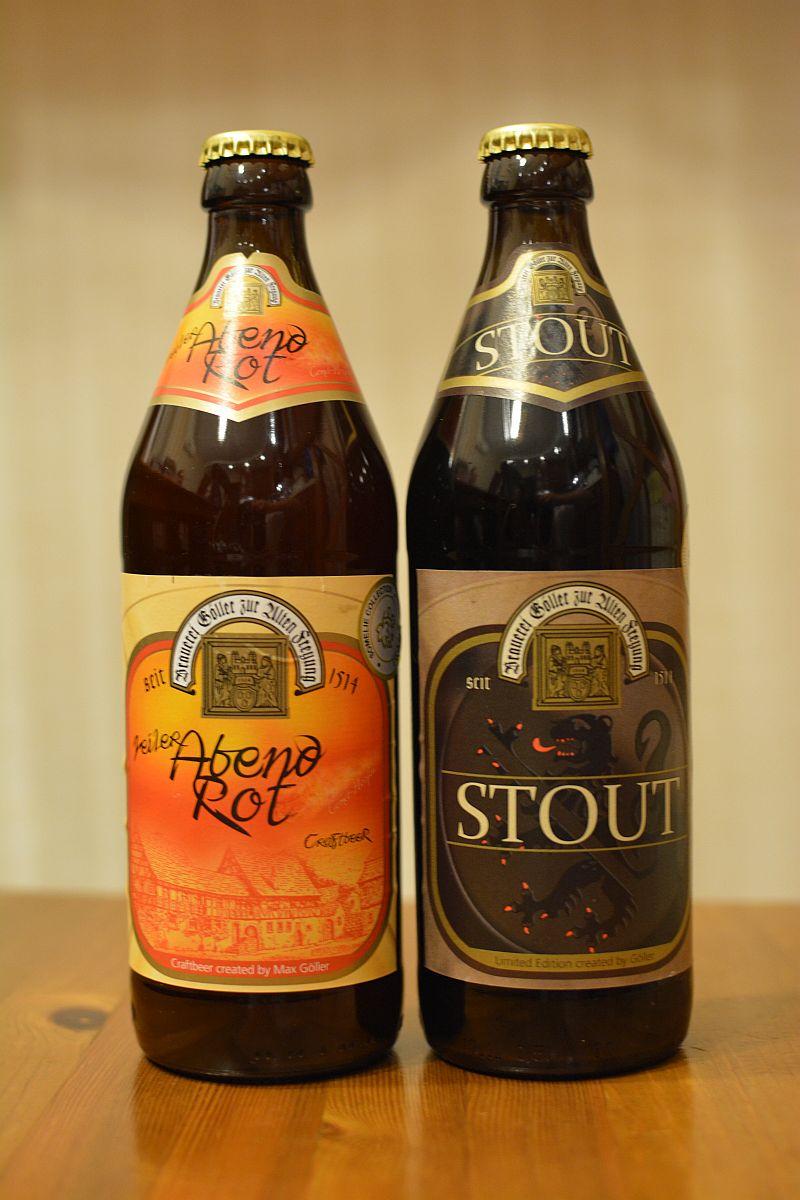 Пиво Goller Zeiler Abendrot и Stout