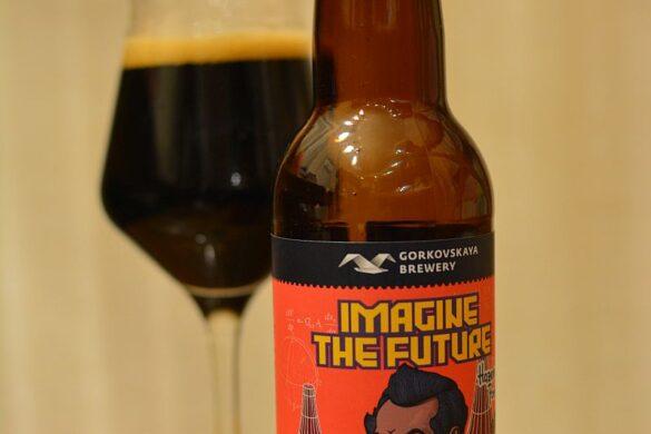Пиво Imagine The Future