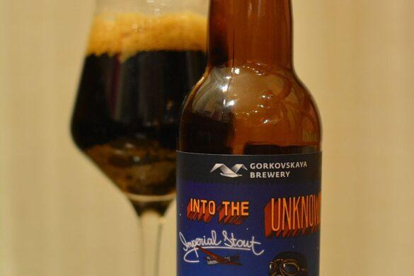 Пиво Into the Unknown