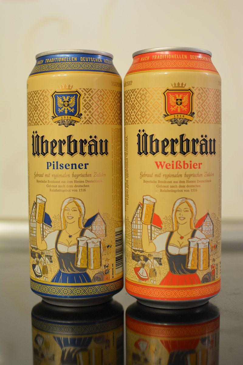 Пиво Überbräu