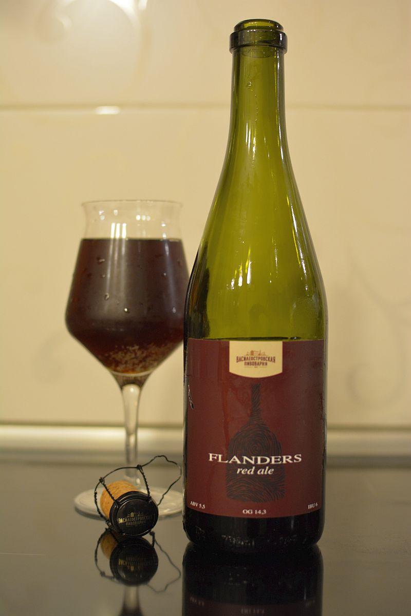 Пиво Flanders Red Ale от Василеостровской пивоварни