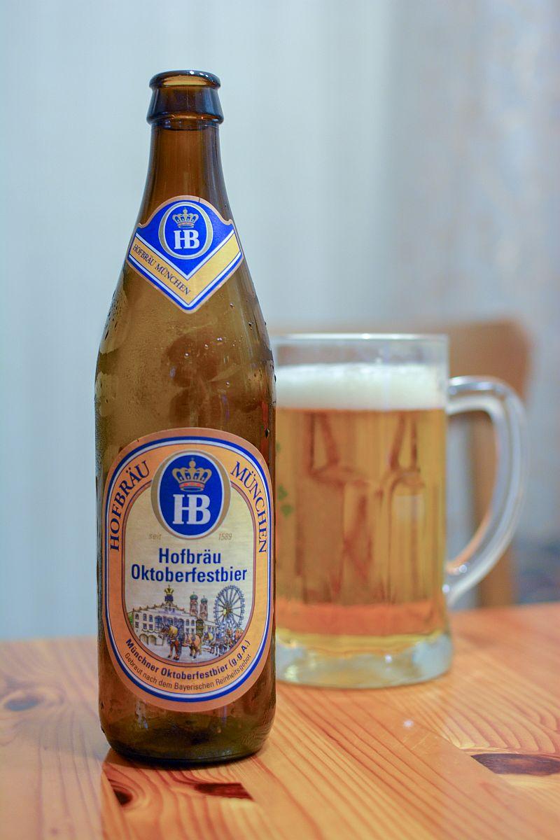 Пиво Hofbräu Oktoberfestbier