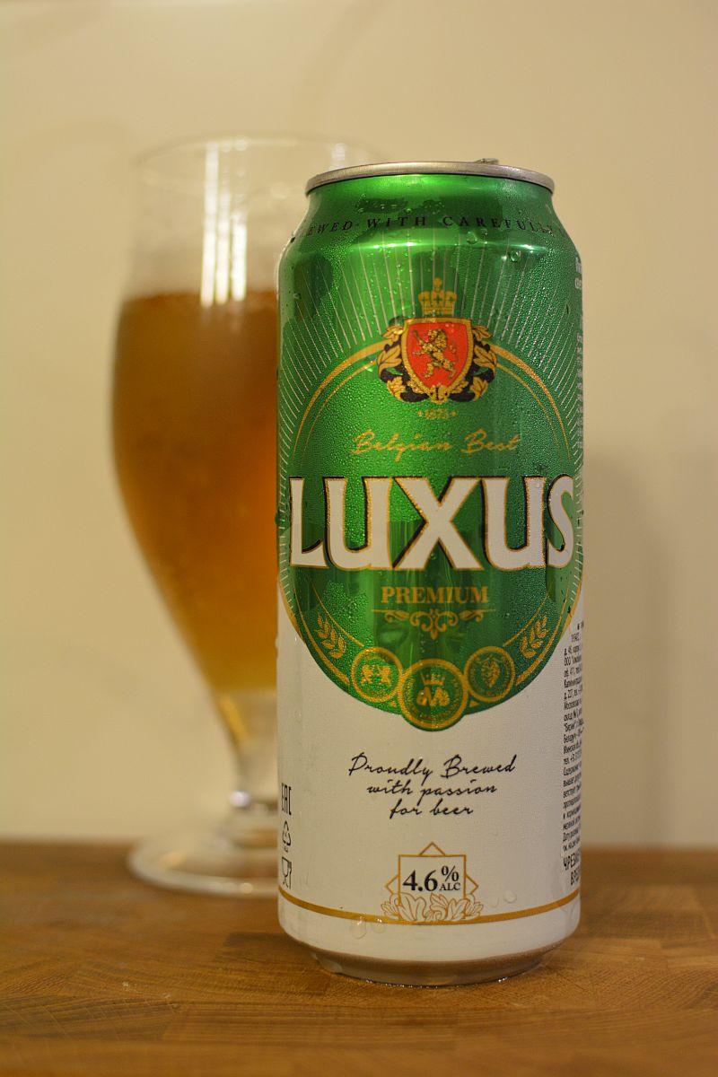 Пиво Luxus