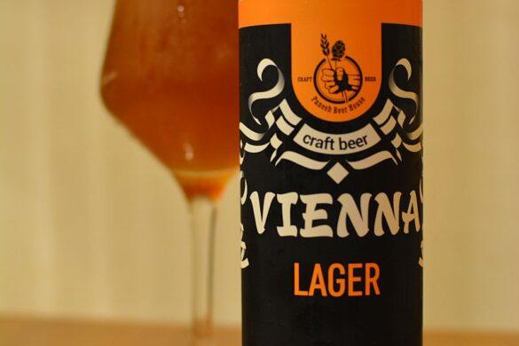 Пиво Vienna Lager. Майкоп.