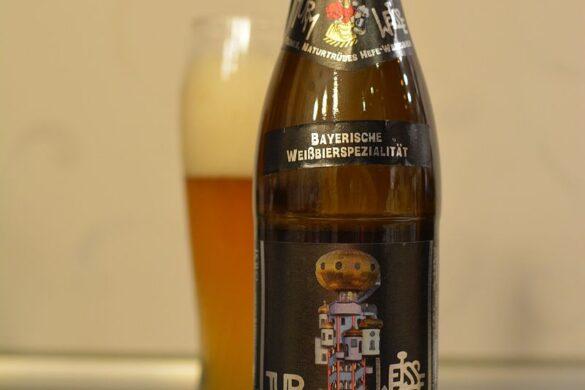 Пиво Turmweisse