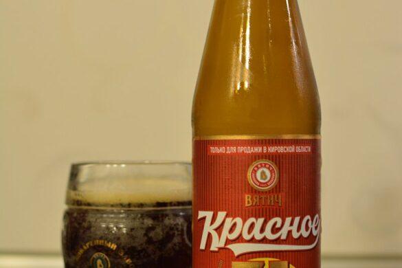 Пиво Вятич Красное
