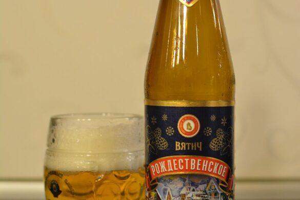Пиво Вятич Рождественское
